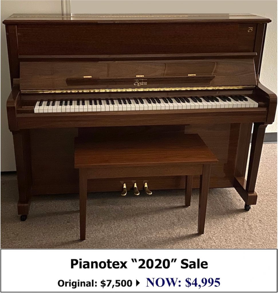 Boston Studio Piano (2004)